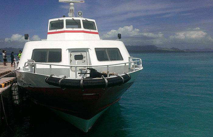 水納島 高速船