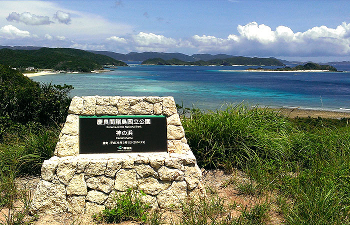 神の浜展望台