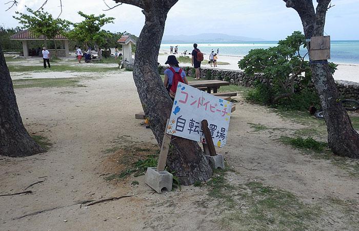 コンドイビーチ駐輪場