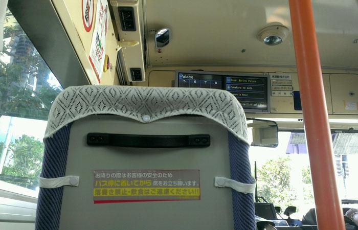川平行き バス
