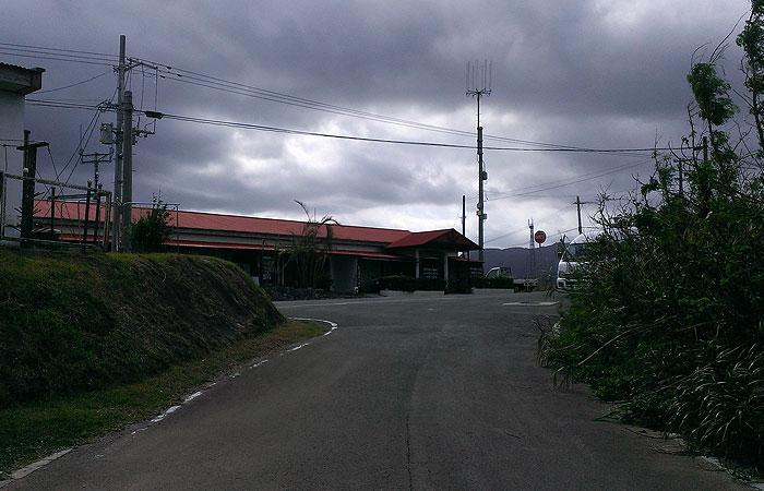 西表島マリウド