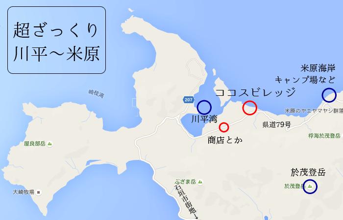川平周辺ざっくり地図