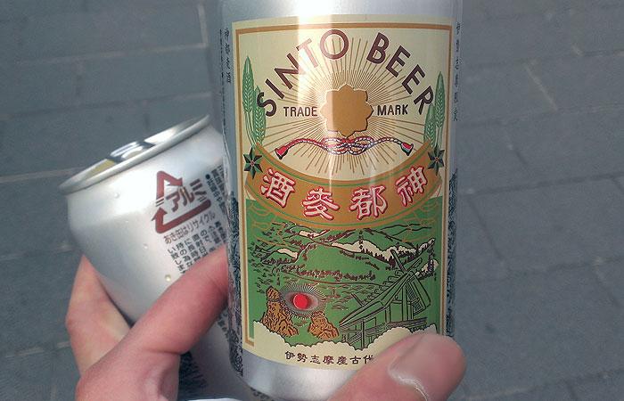 伊勢の地ビール 神都ビール