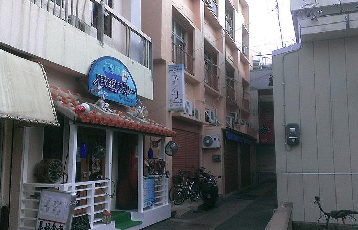 石垣島ゲストハウス えみっくす