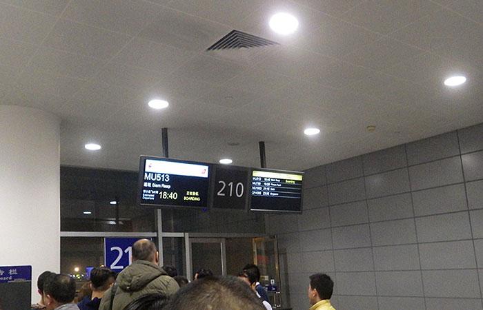 上海浦東国際空港 出発口