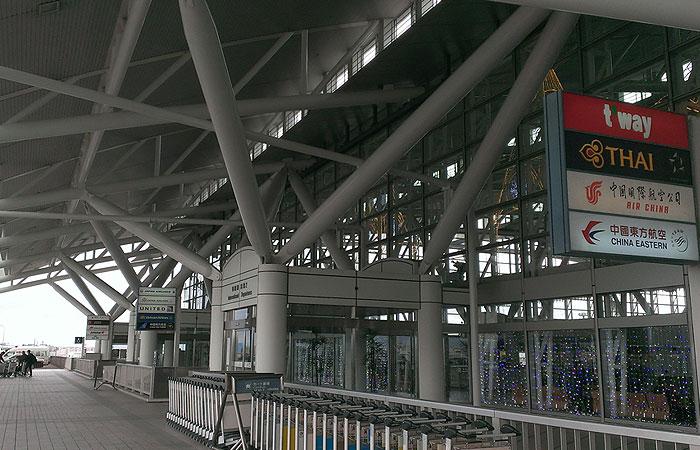 福岡空港国際ターミナル