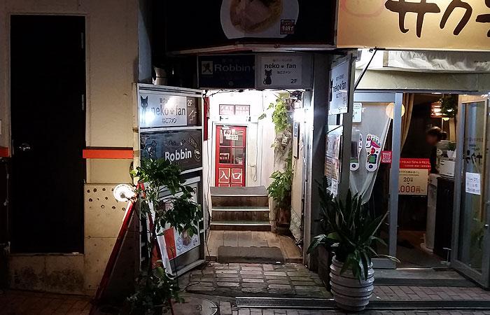 武蔵家沖縄本店