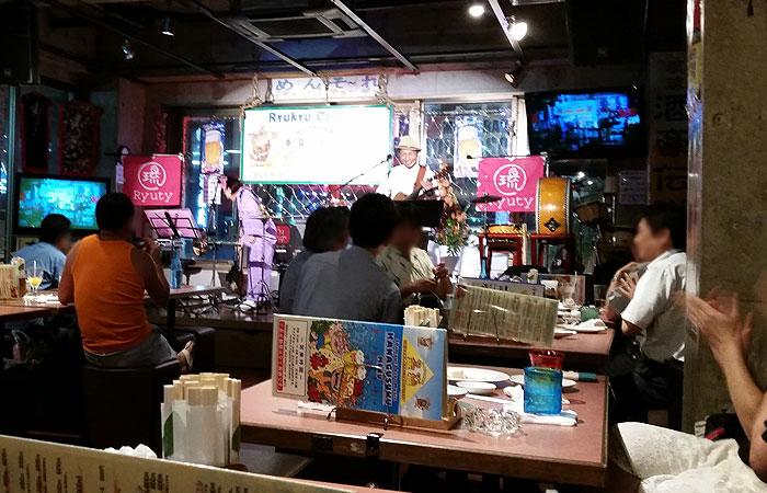 島唄居酒屋 金城 Ryuty Live