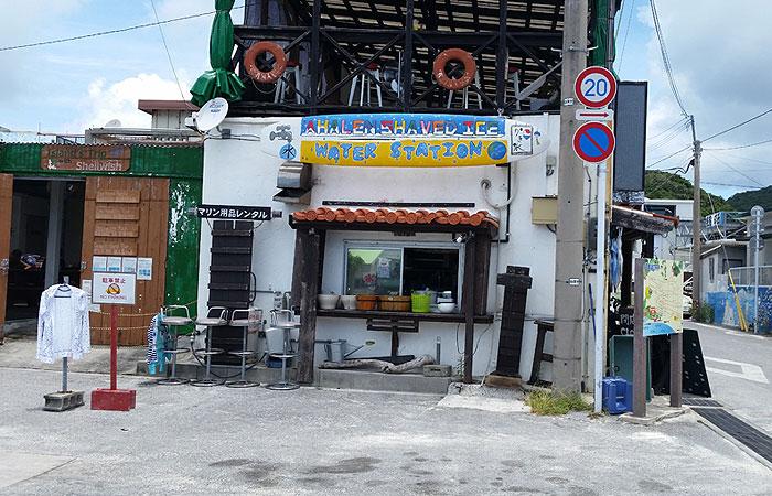 阿波連ビーチ 入口の店