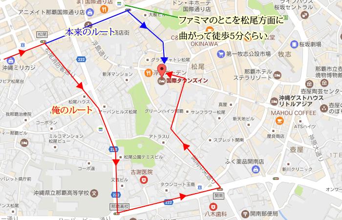 柏青荘へのマップ