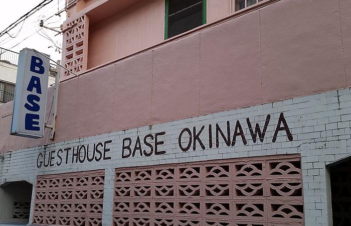 ベース沖縄
