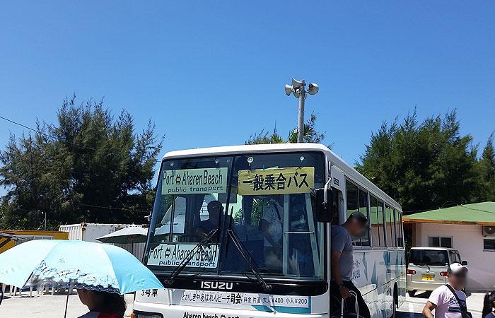 阿波連ビーチ バス