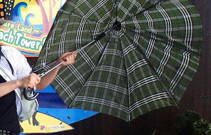 沖縄 台風で傘折れた