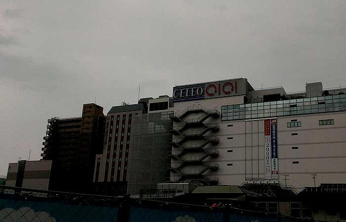 東京は曇り空