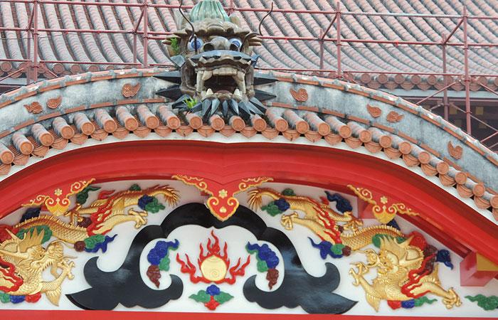 首里城 装飾