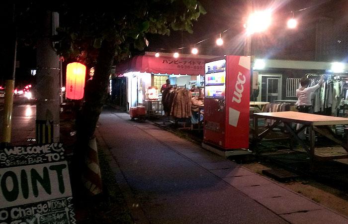 ハンビーナイトマーケット
