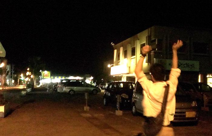 夜の本部町