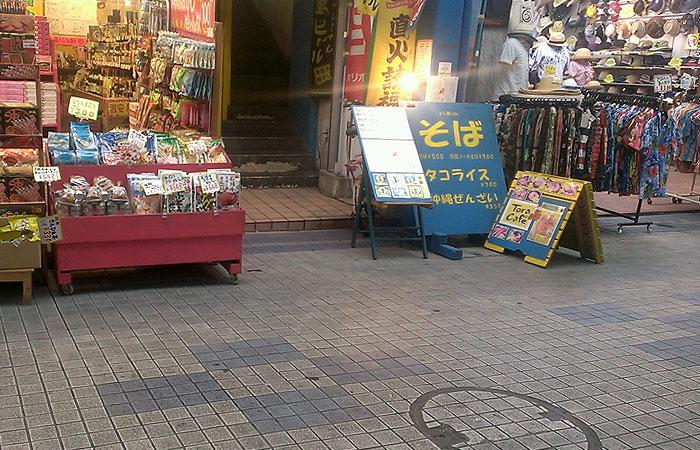 石垣島 TORA CAFE