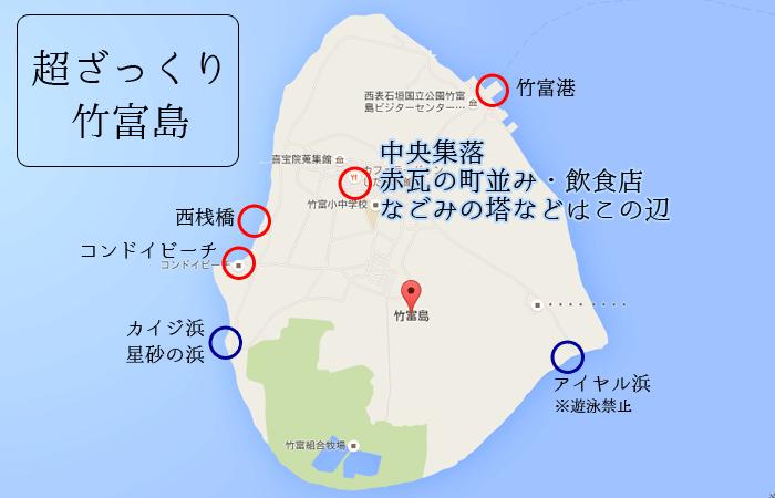 taketomimap