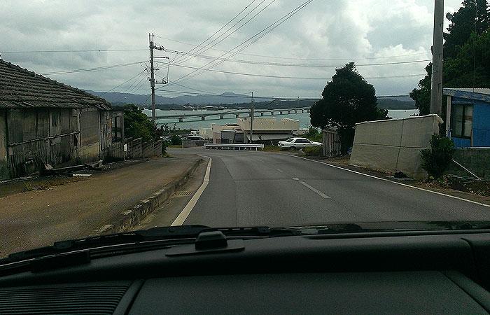 古宇利島から見る古宇利大橋
