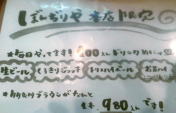 2015100920