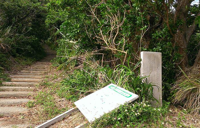 小浜島 大岳入り口
