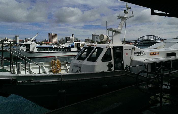 小浜島への高速船