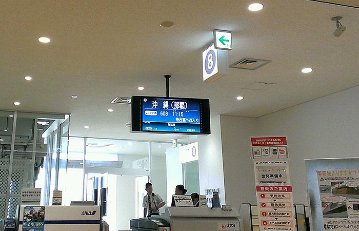 新石垣空港出発ロビー