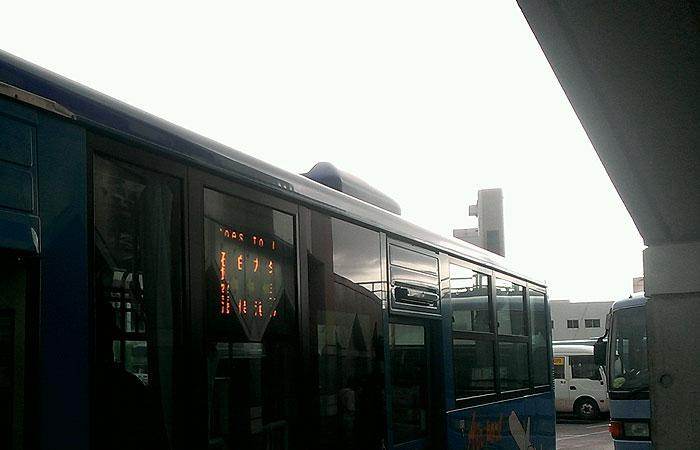 石垣島 空港バス