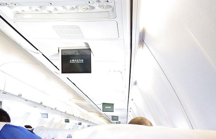 中国東方航空の飛行機 機内