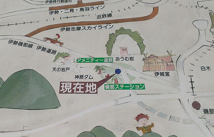 磯辺ステーション