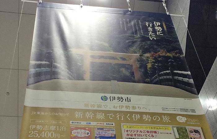 大晦日 東京駅