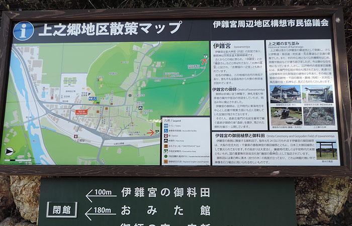 上之郷マップ