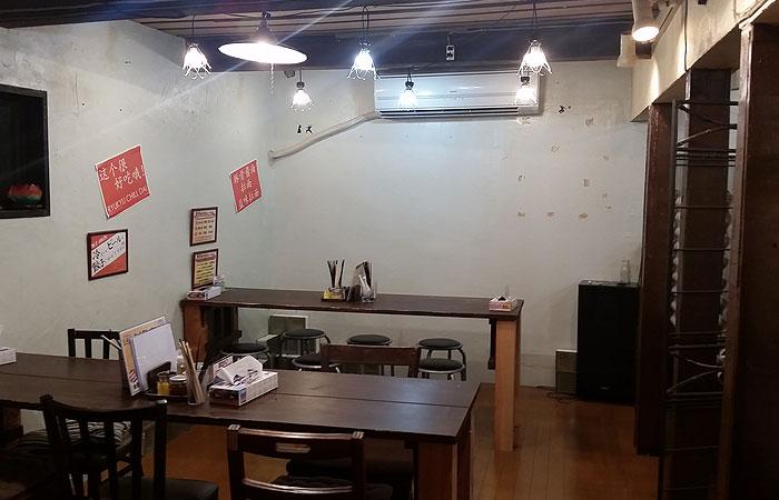 琉球チルダイ 店内