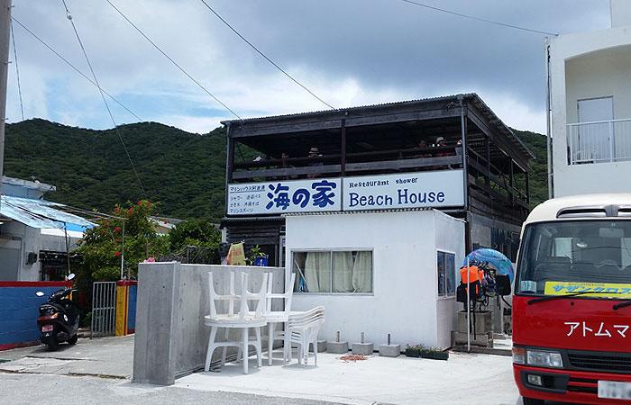 阿波連ビーチ 海の家