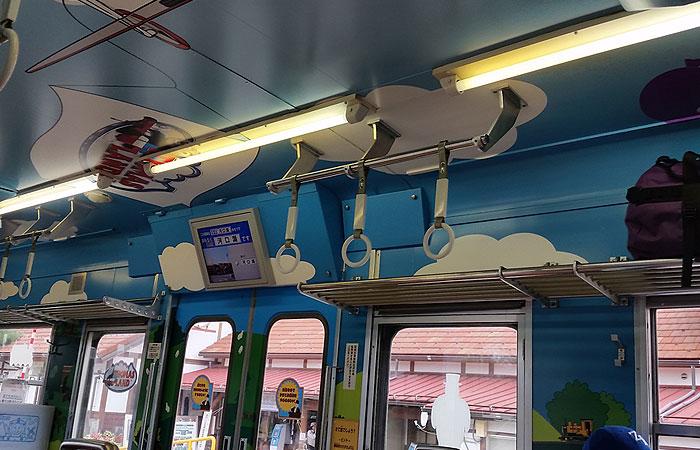 富士山 電車