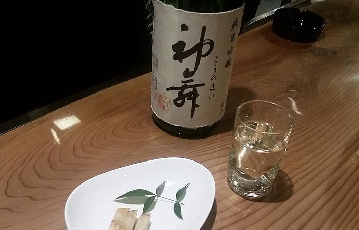日本酒 神舞