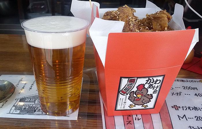 おはらい町 ビールとかわあげ