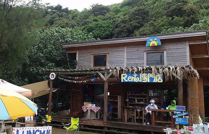 虹浜ハウス