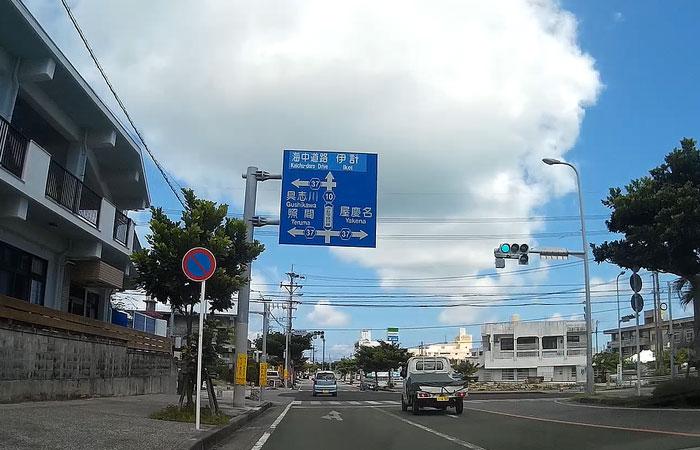 県道10号
