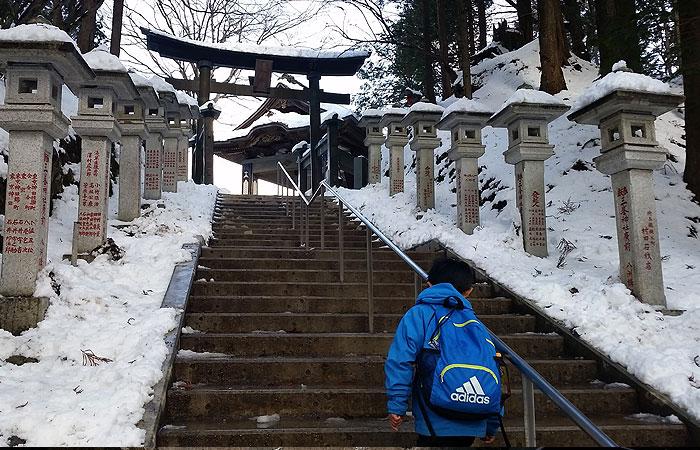 三峯神社 遥拝殿