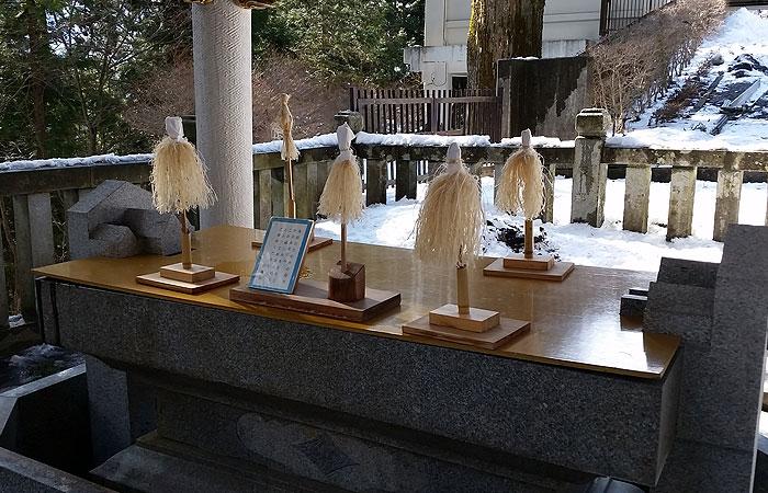 三峯神社 手水