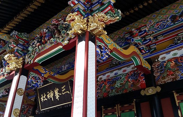 三峯神社 装飾
