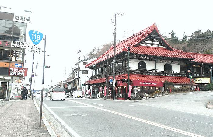金谷ホテル