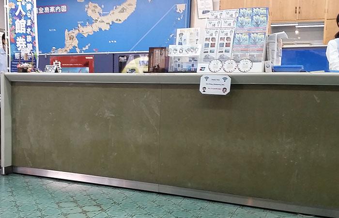沖縄バス本社