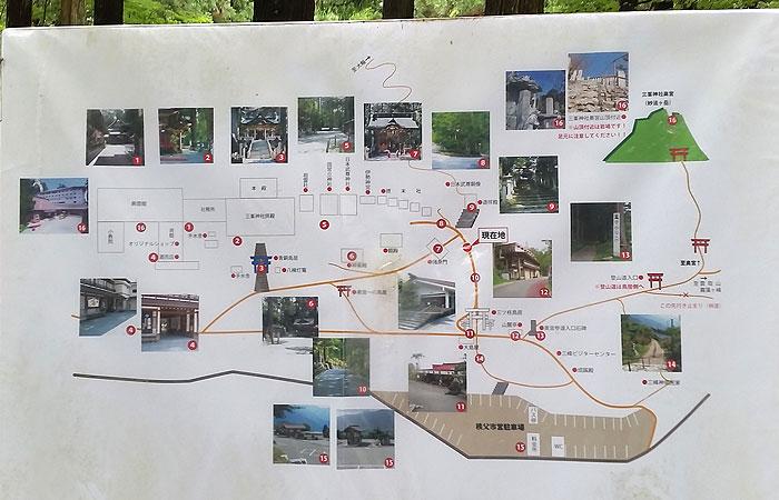 三峯神社 地図