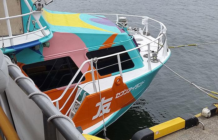 ジェット船