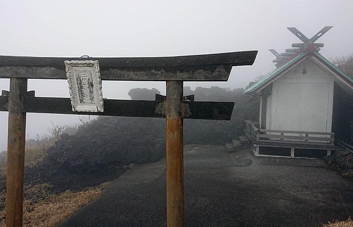 三原神社 鳥居