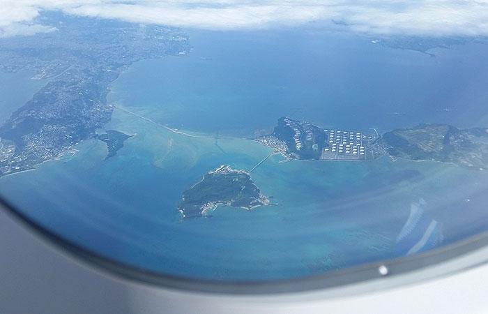 空からみた沖縄