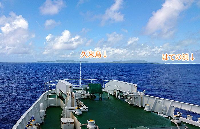 久米島 海